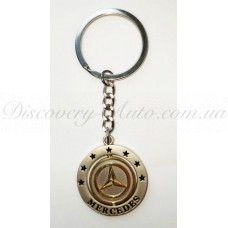 Брелок металлический Mercedes с вращающейся эмблемой
